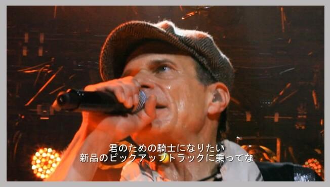 Japanese_VHMU_grey-line_NP