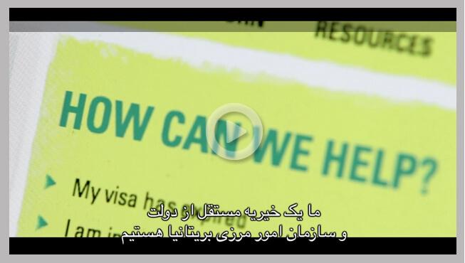 Farsi Subtitling Service