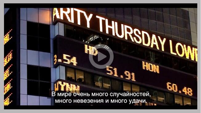 Russian Subtitling