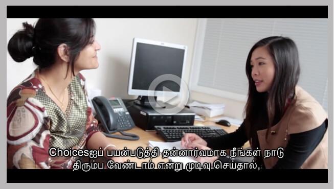Tamil subtitling service
