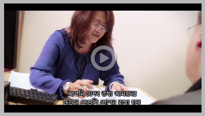 Bengali Subtitling Service