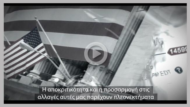 Greek subtitling agency