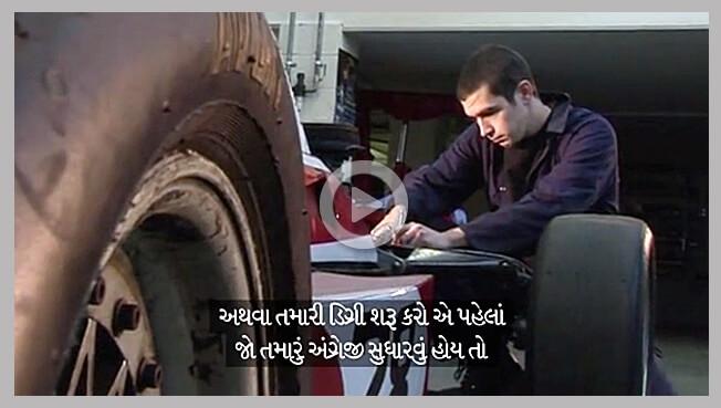 Gujarati Subtitling service