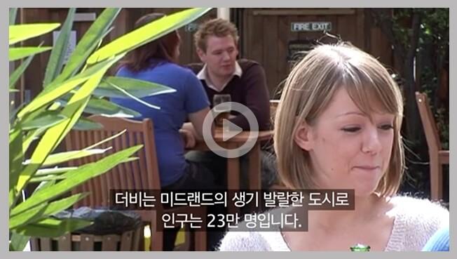 Korean subtitling service, translations, on-screen text localisation