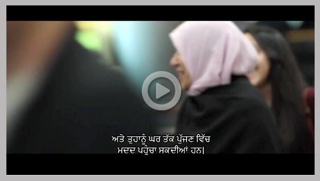 punjabi subtitling service