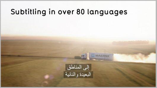 subtitling in 80 languages