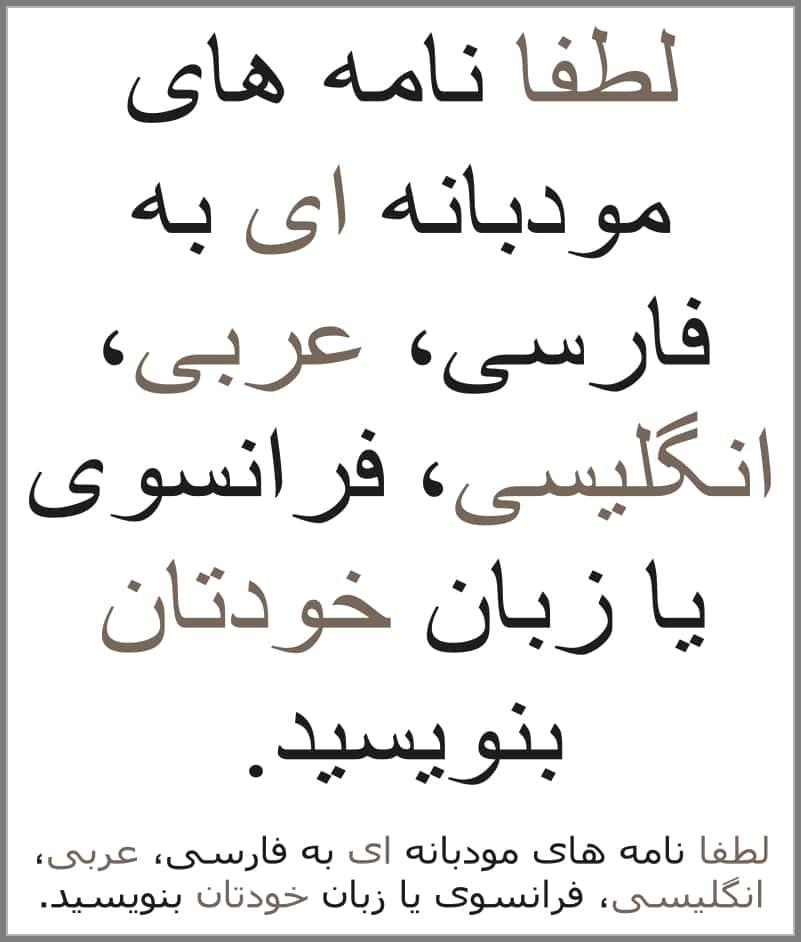 Farsi subtitling agency