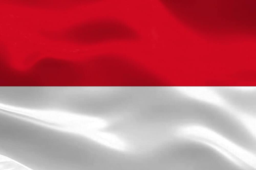 Indonesian Language Corner