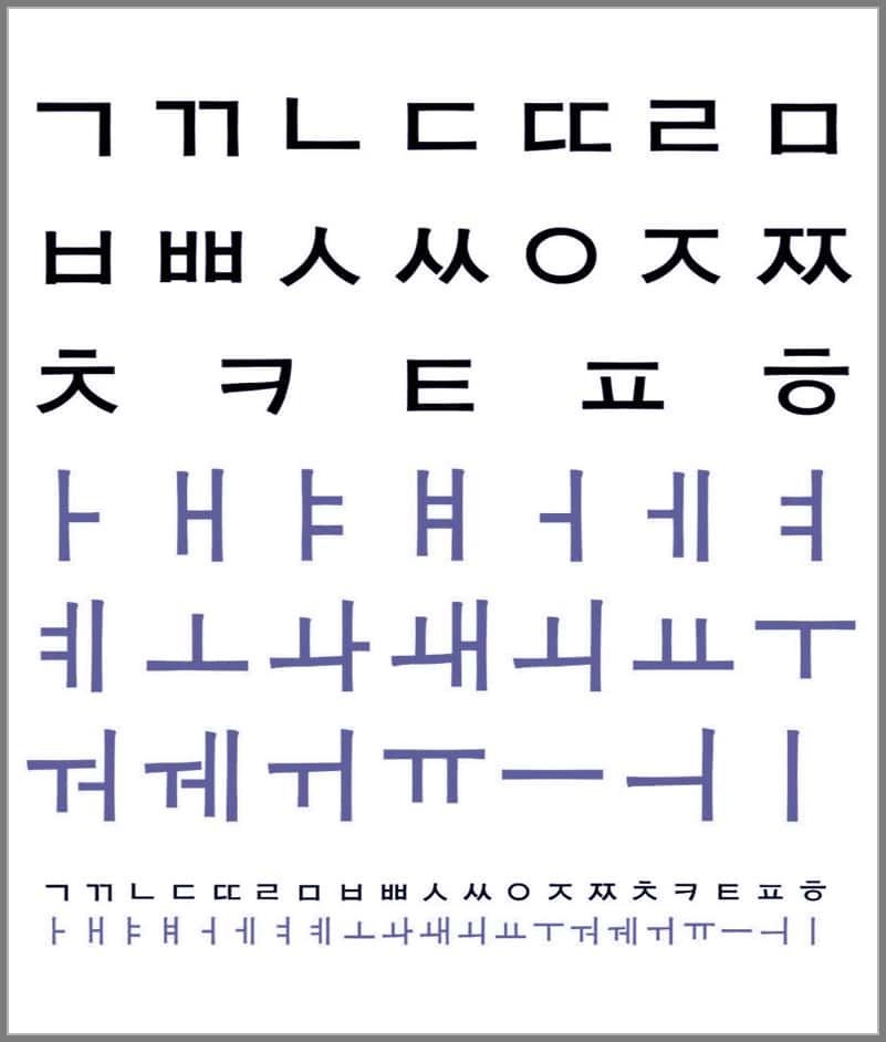 Korean subtitling agency