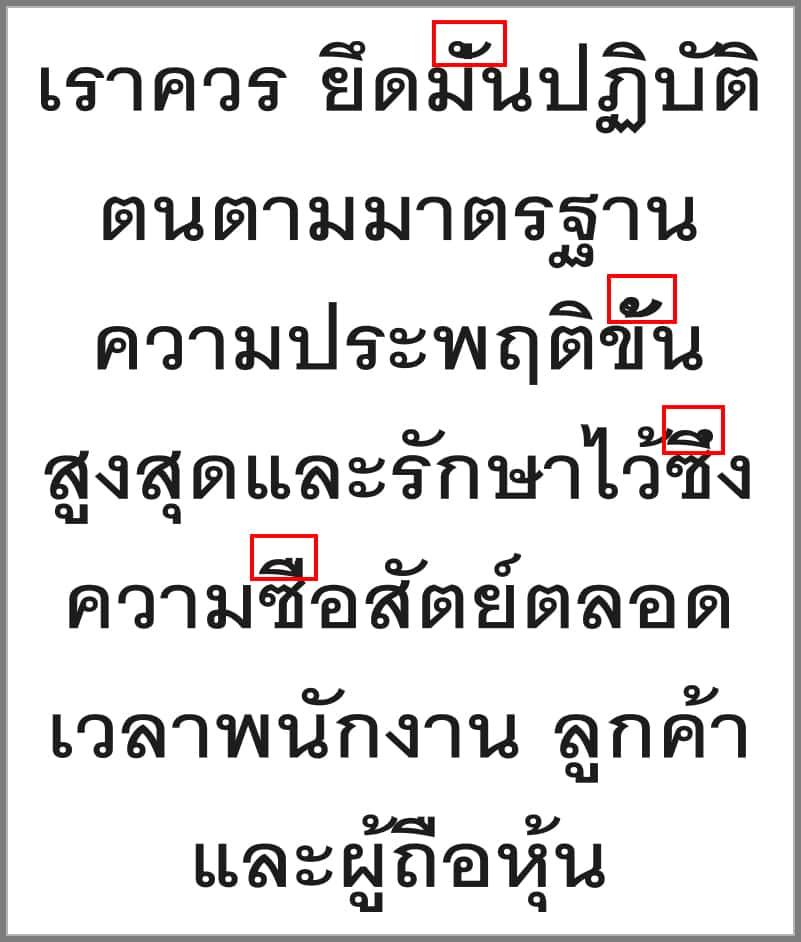 Thai-incorrect