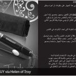 arabic_10_930x400