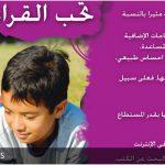 arabic_5_930x400