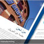 arabic_6_930x400
