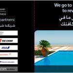 arabic_7_930x400
