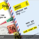 bengali_4_930x400