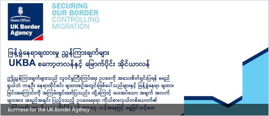 burmese_2_930x400