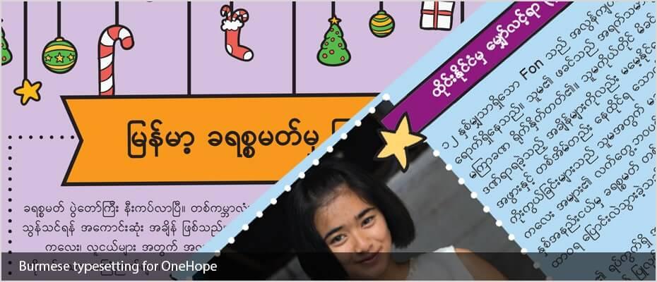 Burmese_3_930x400