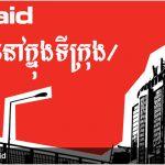 cambodian_2_930x400