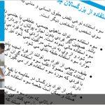 farsi_1_930x400