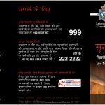 hindi_2_930x400