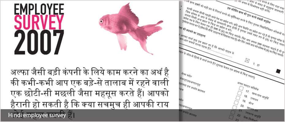 hindi_5_930x400