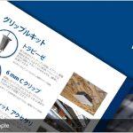 japanese_1_930x400