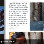 korean_1_930x400