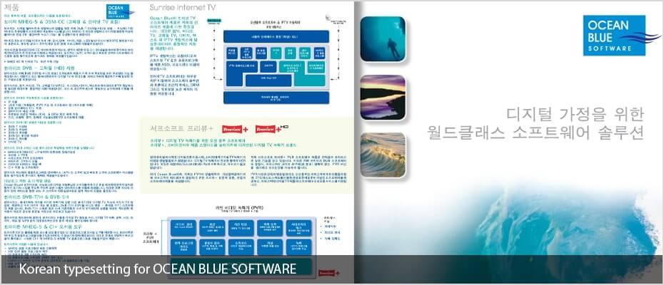 korean_2_930x400