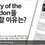 korean_3_930x400