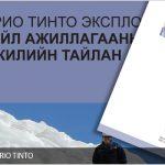 mongolian_1_930x400