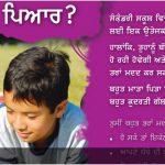 punjabi_2_930x400