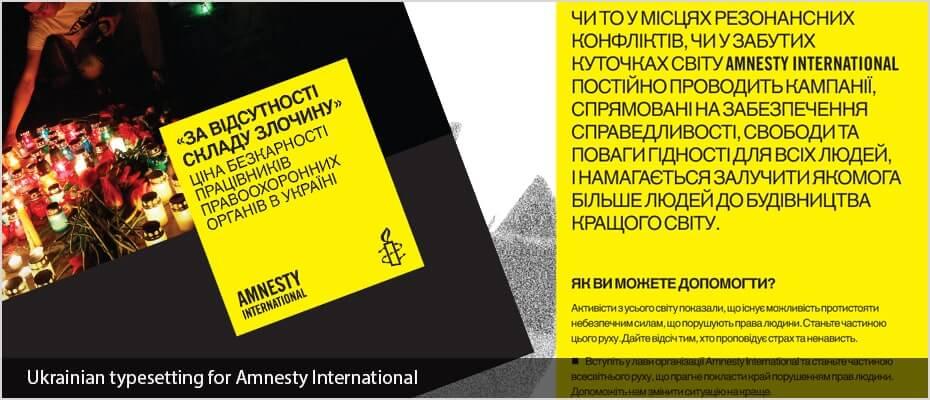 ukrainian_1_930x400