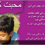 urdu-3_930x400