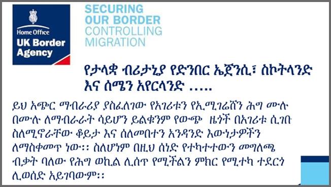 Amharic typesetting