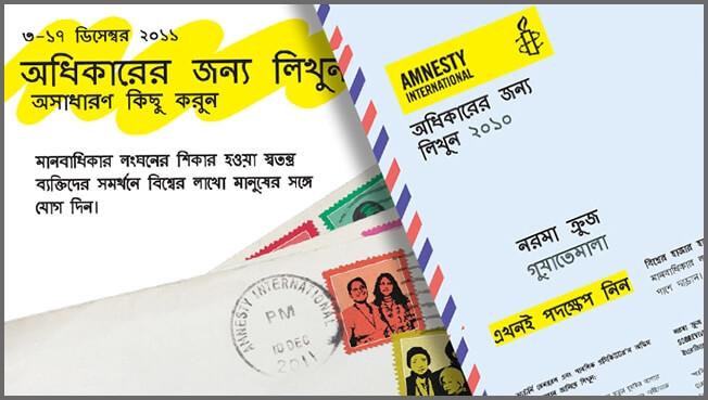Bengali typesetting