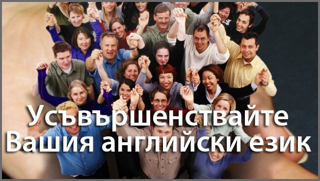 Bulgarian Typesetting