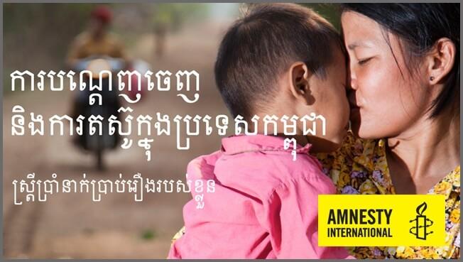 Cambodian typesetting