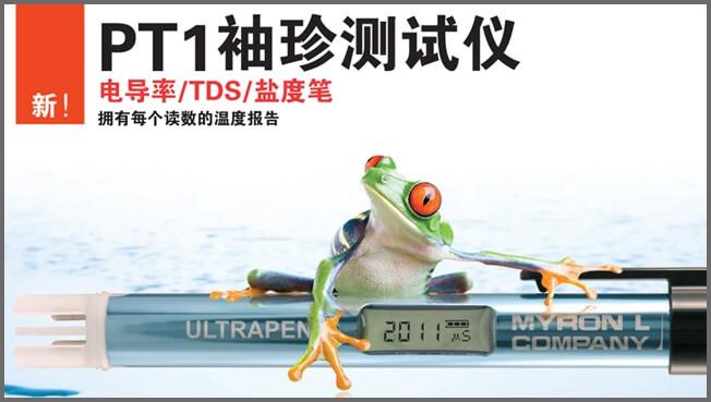 Chinese Typesetting