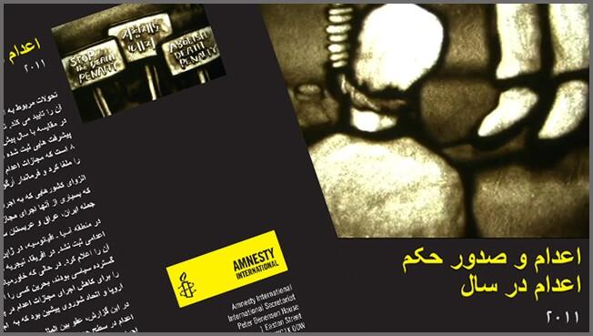 Farsi typesetting