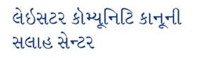 Gujarati lines