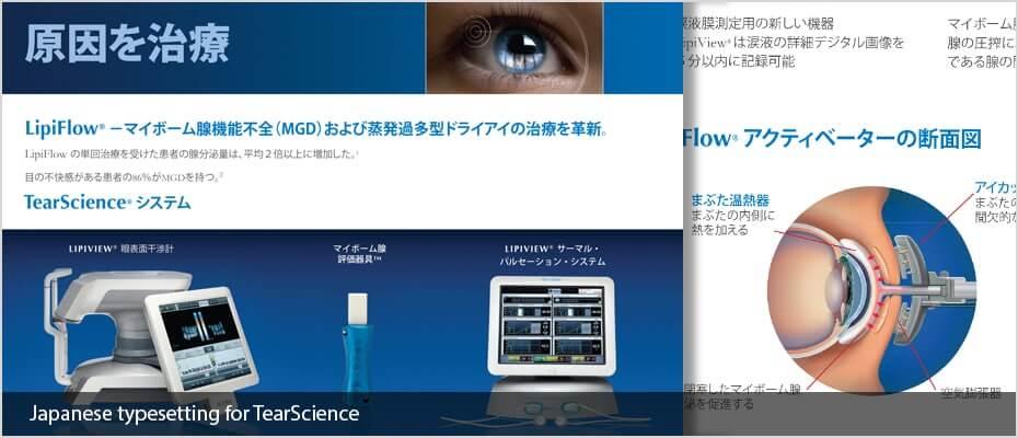 japanese_2_930x400