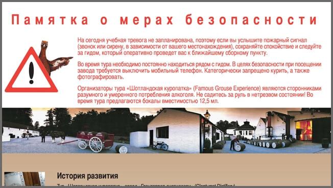 Russian typesetting