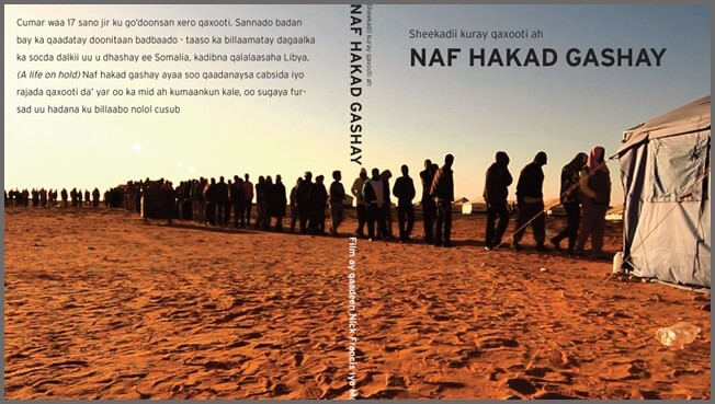 Somali typesetting