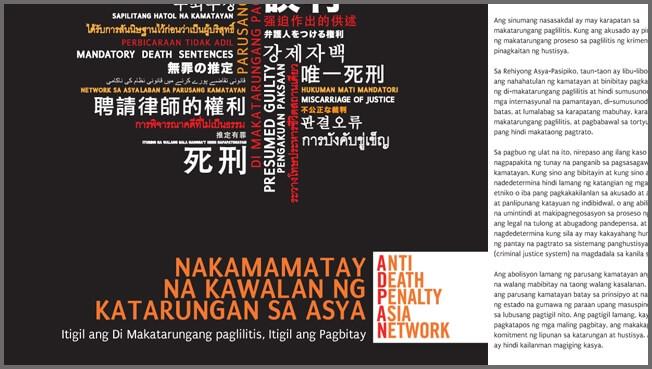 Tagalog typesetting
