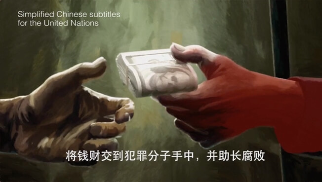 Chinese subtitling for United Nations