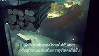 Lao Subtitling
