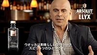 Japanese Subtitling
