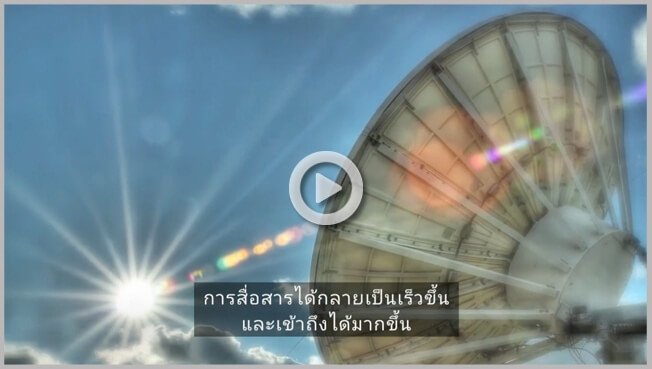 Thai Subtitling services