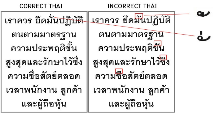 Thai-sample_2