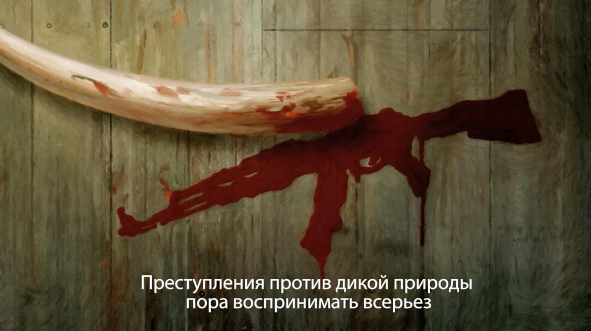 Russian Subtitling United Nations